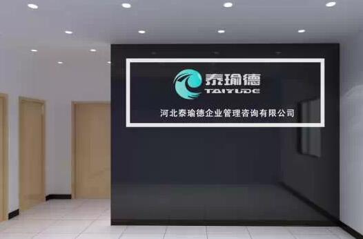 青岛韵盛会展咨询服务有限公司形象墙logo定制案例