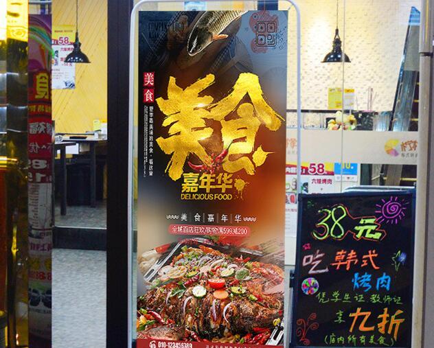 青岛崂山区株洲路广告展示架制作公司